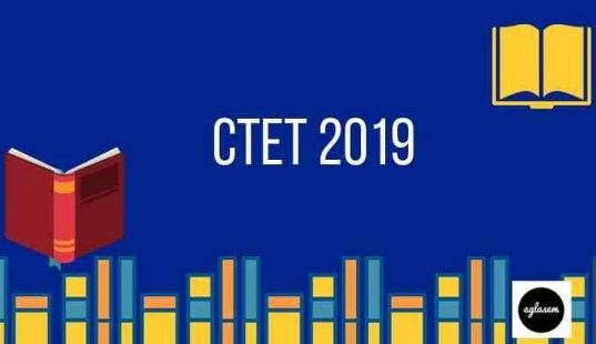 What Are The Best Books For CTET 2019 Preparations