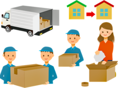How You Can Make Your Relocation Process Easier